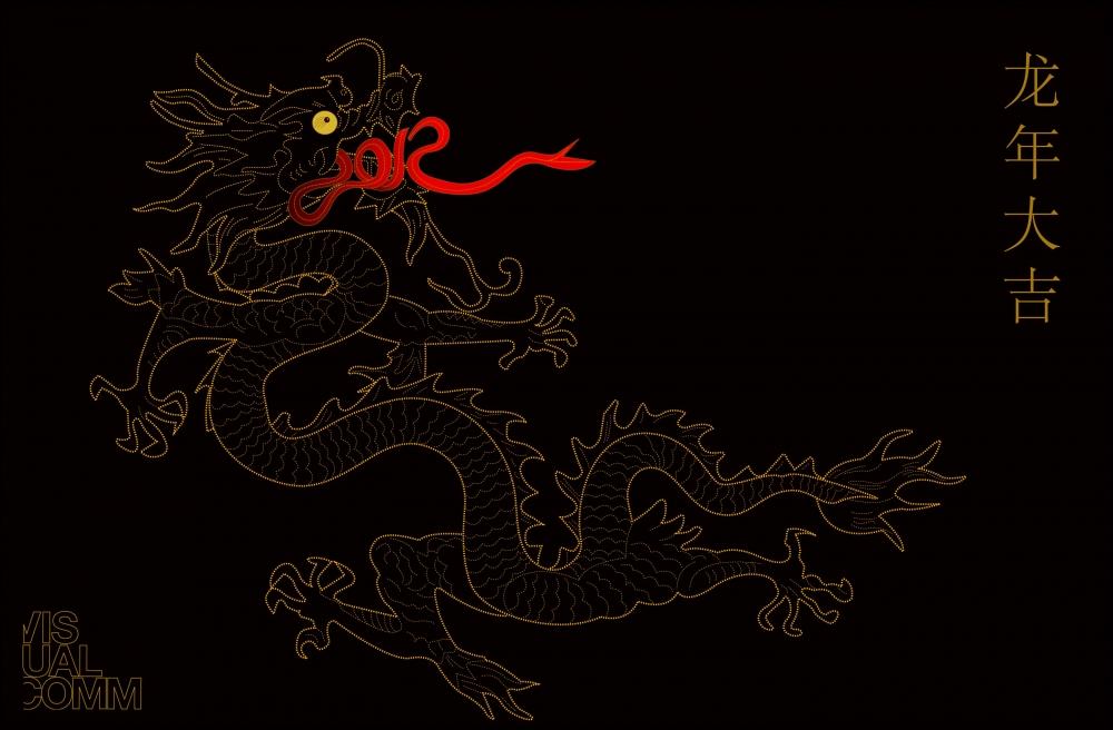 dragon by S. Corvino