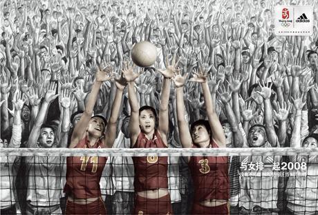 olimpic2.jpg